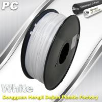 Quality 1.75 / 3.0 mm  PC Filament  White for RepRap , Cubify 3D Printer Filament for sale