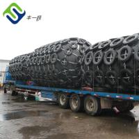Buy cheap Passed ccs marine inflatable rubber pneumatic Yokohama fender ship /vessel/boat safety Yokohama rubber fender from wholesalers