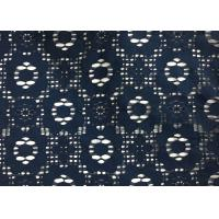 Buy cheap Embroidery Cotton Lingerie Lace Fabric , african / french lace fabric for dress from wholesalers