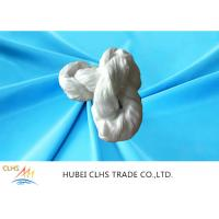 Buy cheap Semi Dull Raw White Hank Yarn Low Shrinkage For Clothing / Bag / Bedsheet from wholesalers
