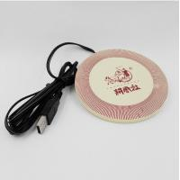 Buy cheap 2016 Hot USB Heat Warmer Silicone Cup Mat / Coffee Coaster With Embossed Logo from wholesalers