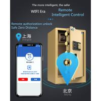 Buy cheap Fingerprint Passcode Key Box For Home / WIFI Electronic Key Cabinet Safe from wholesalers