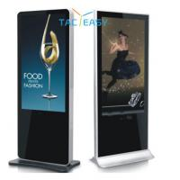 Buy cheap Floor Stand Lcd Interactive Touch Screen Kiosk , Wifi Android Large Touch Screen Kiosk from wholesalers