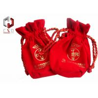 Buy cheap Red Round Velvet Drawstring Bag With Silk Screen Printed Logo from wholesalers