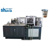 Buy cheap Raw Material 135-450 GRAM Paper Tube Forming Machine With Servo Motor Control Speed In 70-80pcs/Min from wholesalers
