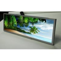 Buy cheap Bus passenger information display stretched LCD Monitor PC from wholesalers