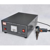 Buy cheap PE / HDPE Automatic Ultrasonic Plastic Welder / Welding Machine 200 W High Vibration Speed from wholesalers