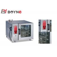 Buy cheap 6 Trays Combi Steam Oven , 304 Stainless Steel Rational Electric Combi Oven from wholesalers