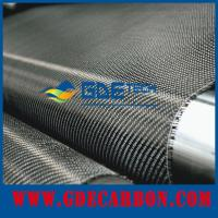 Buy cheap 3k carbon fiber fabric plain/twill custom width/gsm available for buying from wholesalers