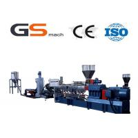 Buy cheap 200 - 355 kg/h Filler Masterbatch Plastic Extruder Machine Double Screw from wholesalers
