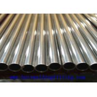 Buy cheap Welded / ERW Round Nickel Alloy Tube Monel K500 / 2.4375 A210 Grade from wholesalers
