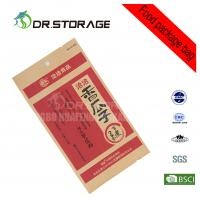 Buy cheap Fin Seal Recycled Sunflower Seed Lamination Paper Food Package from wholesalers