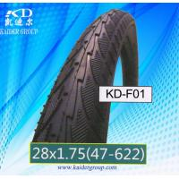 Buy cheap cheaper bicycle tire 28x1.75 from wholesalers