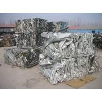 Buy cheap ALUMINIUM EXTRUSION 6063 SCRAPS, ALUMINIUM EXTRUSION 6061 SCRAPS from wholesalers