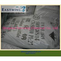 Buy cheap China Supply factory price dyeing chemical Sodium sulphide flakes 60% Yellow Type Na2S for textile and leather industry from wholesalers