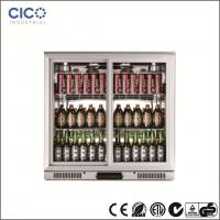 Buy cheap Self Closing Under Counter Water Chiller Beer Cooler Fridge Stainless Steel Glass Door from wholesalers