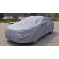 Buy cheap 5-6mm Thicken Padded Inflatable Hail Proof Automobile Car Cover from Wholesalers