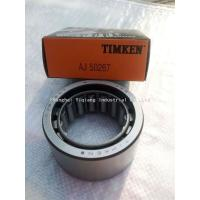 Buy cheap Cylindrical Roller Bearing AJ-51805, AJ-50267 from wholesalers
