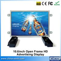 Buy cheap 1366 x 768 Open Frame Digital Lcd Advertising Player H.264 12V / 1.0A from wholesalers