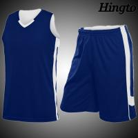 Buy cheap White And Blue Basketball Wear Youth Basketball Shorts / Shirts for Men from wholesalers