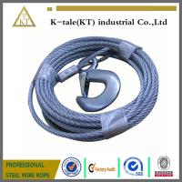 Buy cheap 100' galvanized steel wire rope sling with a snap hook from wholesalers