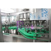 Buy cheap 5Kw PET Bottle Flavor Juice Production Line 4 in 1 Liquid Filling Machinery from wholesalers