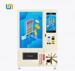 Buy cheap Guangzhou Micron WM55A22  Media Vending Machine, two screens vending machine, advertising vending machine, Micron from wholesalers