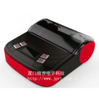 80 mm double system bluetooth printer portable bluetooth thermal printer bluetooth wifi t. Black Bedroom Furniture Sets. Home Design Ideas