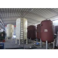 Buy cheap Carbon Steel Ion Exchange Equipment Water Softener With 30m3/H Capacity from wholesalers