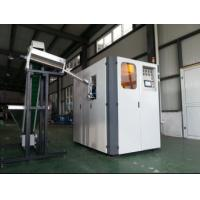 Buy cheap Automatic PET Bottle Blowing Machine / 212Kw Bottle Making Machine / 2 Cavity blowing machine from wholesalers