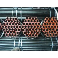 Buy cheap LSAW / SSAW Carbon Steel Pipe API 5L Grade B API 5CT product