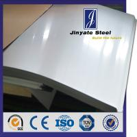 Buy cheap 304 stainless steel sheet/plate from wholesalers