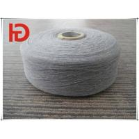 Buy cheap Carpet yarn product