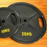 Buy cheap 20 KGS Iron Weight Plates Cast Iron Plate Material With Double Grip Handles product