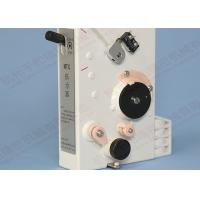 Buy cheap Winding Machine Magnetic Tensioner Fine Wire Tensioner From Less Than 5g Up To from wholesalers