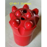 Buy cheap 22-60mm Tapered Drill Bits Tungsten Material With Max Drilling Performance from wholesalers