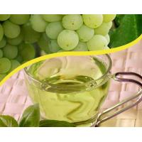 Buy cheap CAS 85594-37-2 Pharmaceutical Raw Materials Food Additive & Carrier Oil Grape Seed Oil (GSO) from wholesalers