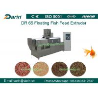 Buy cheap Large Capacity Floating Fish Feed Extruder Machine with Double Screw from wholesalers