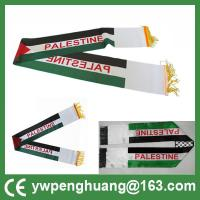 Buy cheap cheap colorful  palestine scarf customized polyester scarf palestinian scarf hot sale world cup fan scarf football scarf from wholesalers