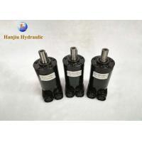 Orbital Hydraulic Motor BMM 8 BMM 12.5 , Low Weight Mini Hydraulic Motor