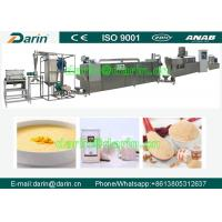 Buy cheap Multifunctional new condition nutritive powder processing line rice powder food maker equipment with CE ISO certificated from wholesalers