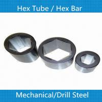 Buy cheap 1045 steel bar/solid hex bar/4130 round bar/4140 steel/hex tube from wholesalers