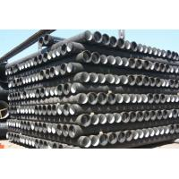 Buy cheap DN80 k9 ductile iron pipe from wholesalers