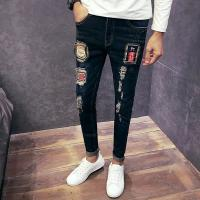 Buy cheap Customized Several Patterns Classic Mens Tapered Jeans , Patch Denim Jeans from wholesalers