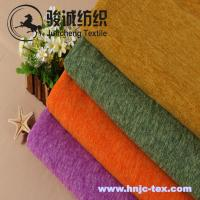 Buy cheap 100% polyester cation fabric with velvet back for apparel fabric from wholesalers
