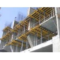Buy cheap High effiency concrete slab steel table formwork construction electrophoretic painting from wholesalers