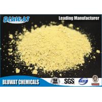19% Min Content COD Removal Ferric Sulphate Powder , Water Treatment Coagulant