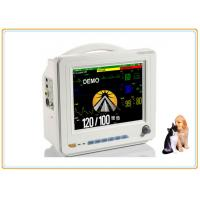 Buy cheap 10.4 Inch Bedside Vet Patient Monitor 15X42X32CM Dimension 3KG Weight product