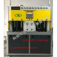 Buy cheap Flow Abrasive polish grinding deburring finish machine grinding machinery grinder polishing machine finish machine grind from wholesalers