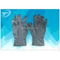 Buy cheap Low Protein Content Medical Disposable Gloves 67*26*40CM CE And ISO Standards from wholesalers